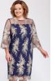 Lakona 969 - ошатне білоруське плаття