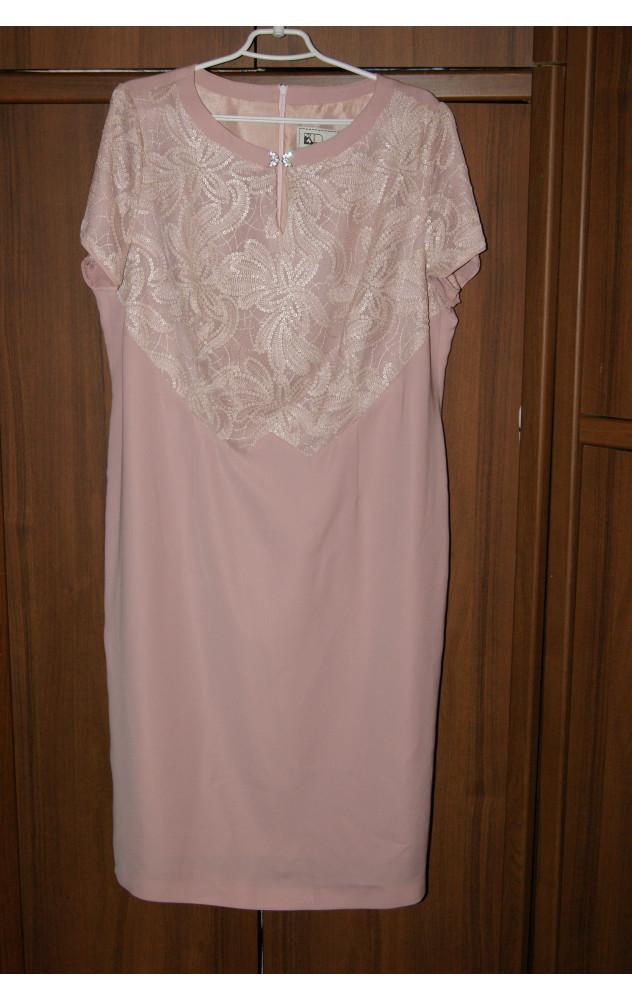 Платье Panda 80080