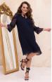 Petro Soroka 3568 - ошатне шифонове плаття